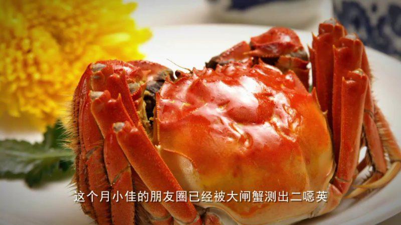 为了吃大闸蟹,也要减肥!了瘦脸完针怀孕打多久